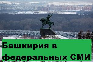 ufa1.png